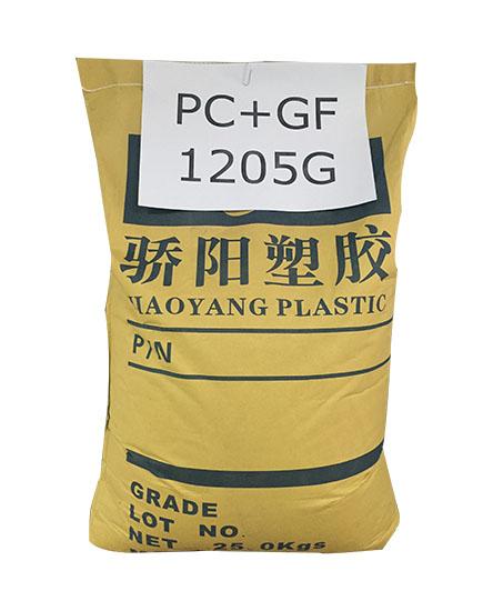 塑胶原料PC+GF 通用级1205G