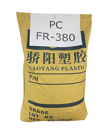 塑胶原料PC 阻燃级380-FR