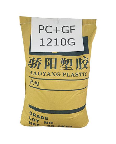 塑胶原料PC+GF 通用级1210G