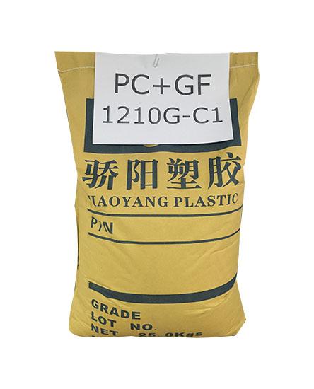 塑胶原料PC+GF 通用级1210G-C1