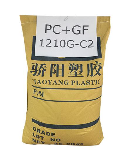 塑胶原料PC+GF 通用级1210G-C2