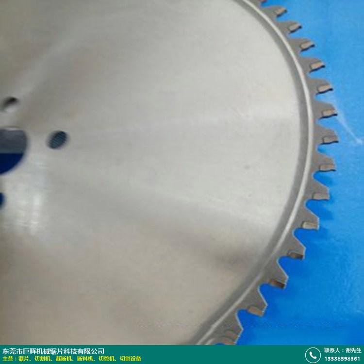 铝合金锯片加工_巨晖_木工切割_铝型材_专用_高速钢圆_合金