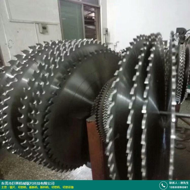 專用鋸片訂制_巨暉_高速鋼圓_合金_高速鋼_鋁材專用_鋁材切割