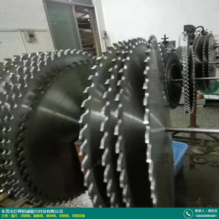 鋁材專用鋸片供應_巨暉_鋁材專用_鋁材切割_合金_鎢鋼合金