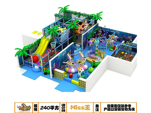 儿童乐园海洋风格系列