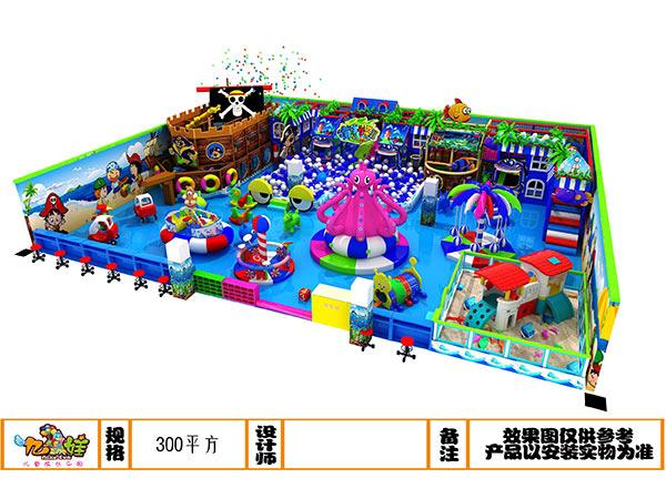 儿童乐园海洋风格新系列