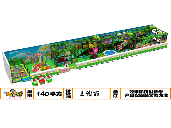 儿童乐园森林绿系列装修