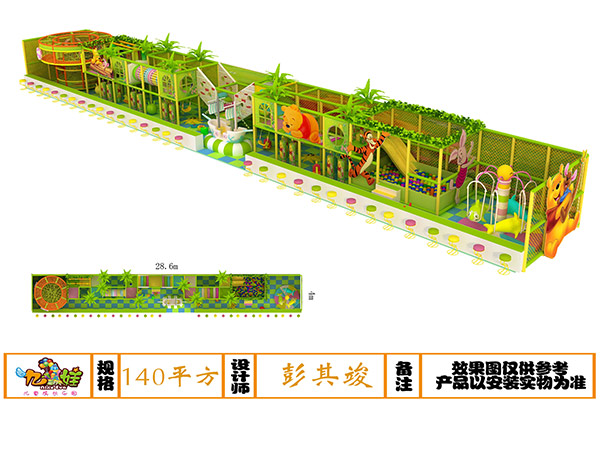 儿童乐园森林萌系列