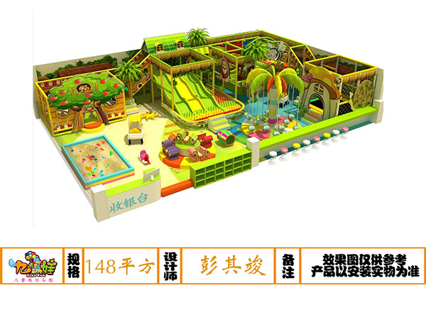 森林萌儿童乐园系列