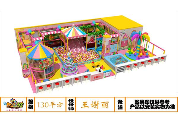 儿童乐园糖果粉系列装饰