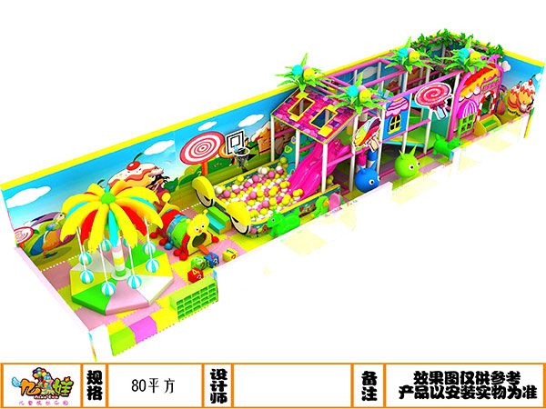 儿童乐园糖果粉系列装修设计