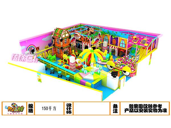 儿童乐园糖果粉风格系列