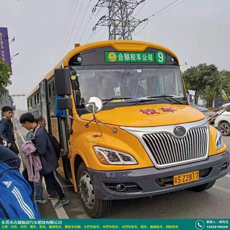 37座_高中校车企业_合顺汽车租赁