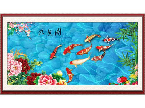 牡丹花九魚圖