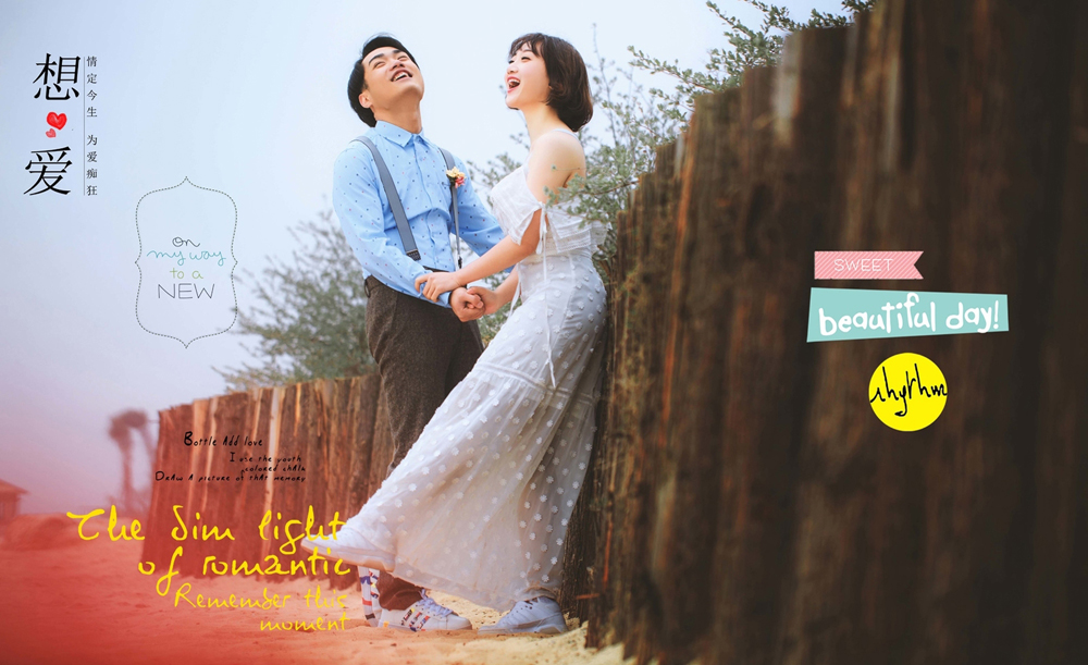 东莞情侣写真,记录幸福