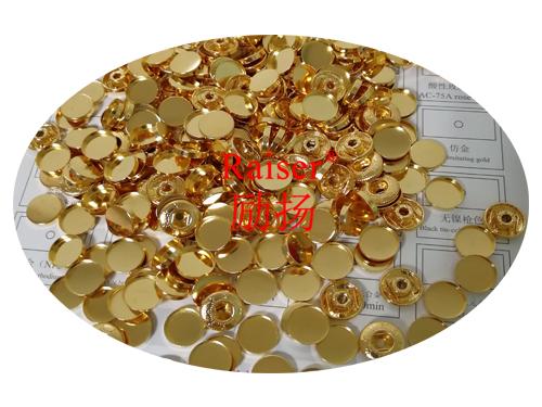 仿金電鍍添加劑