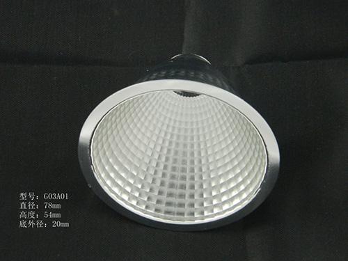 东莞工矿灯罩制造