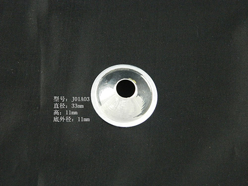 铝反光罩生产
