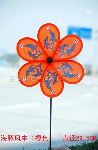 海豚卡通布風車(橙色)041