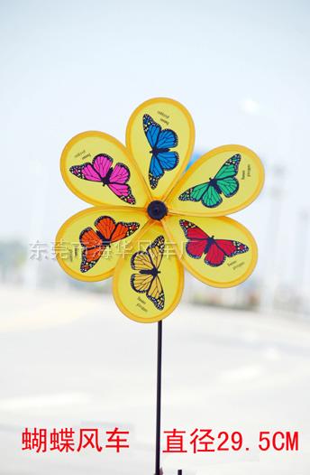 蝴蝶布風車042
