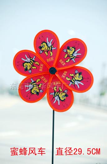 蜜蜂卡通布風車044