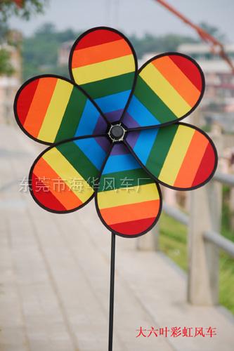 大六彩虹布風車002
