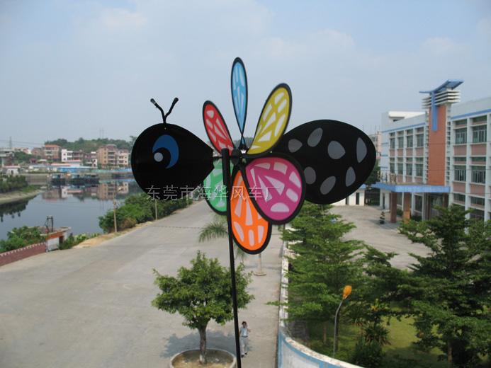 小蝴蝶造型風車070
