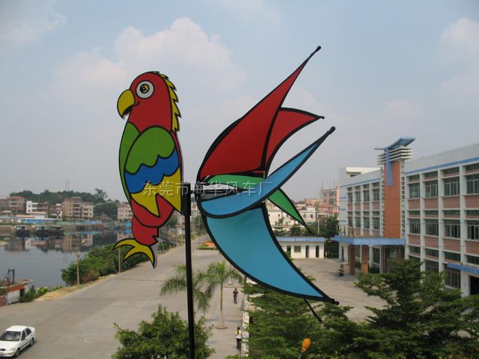鸚鵡風車003