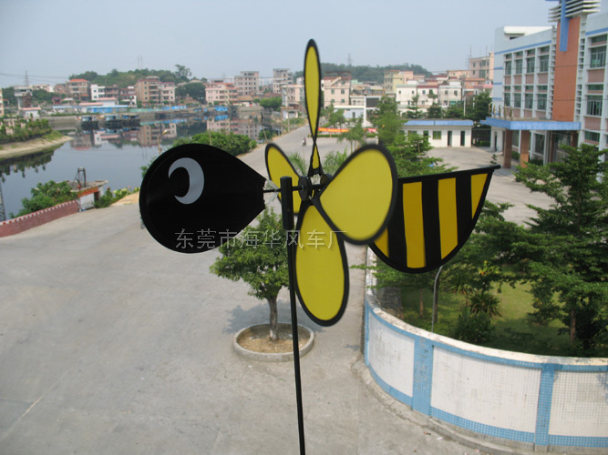 小蜜蜂造型布風車068