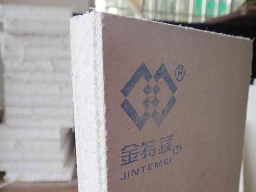 玻镁风管板 玻镁复合风管板 防火风管板 净化风管板
