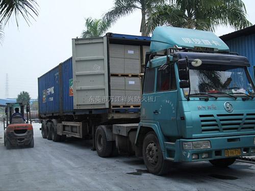 出口國外 纖維水泥板 外墻水泥板 活動板房水泥樓板 天花水泥板
