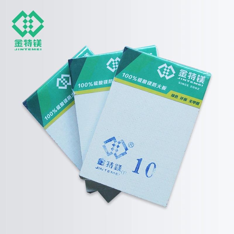 防火_不燃A1级玻镁板供应商报价_祥兴防火板厂