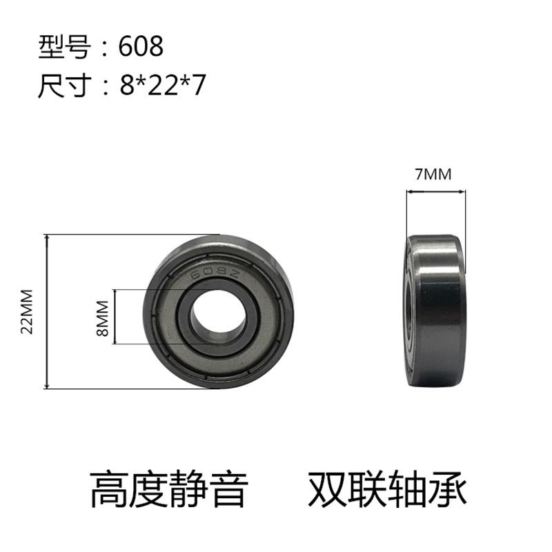 雙聯軸承_608zz_啟東專業攪拌機軸承銷售