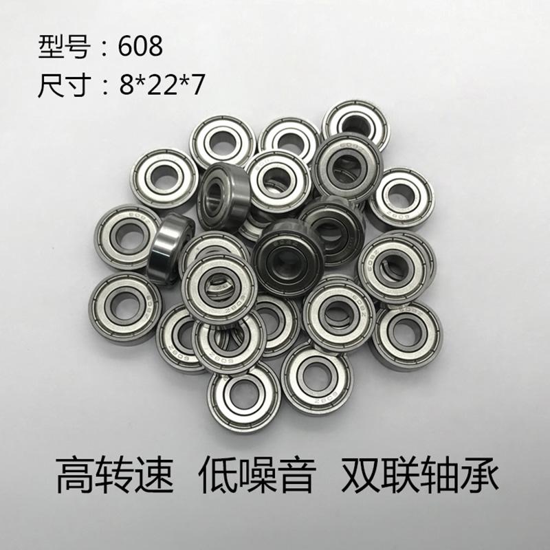 金華專業攪拌機軸承定制_雙聯軸承_高精度_專業_608zz