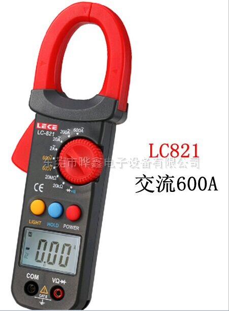 lc-821数字钳形万用表|东莞市晔鑫电子设备有限公司