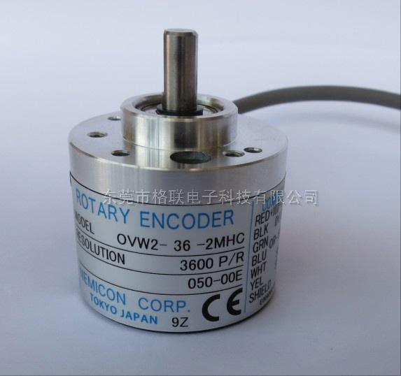 內密控編碼器OVW2-36-2MHC