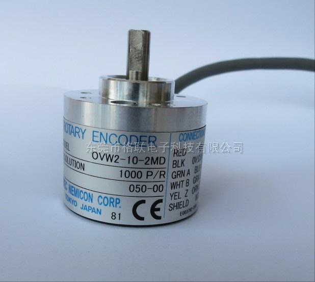 内密控编码器OVW2-10-2MD