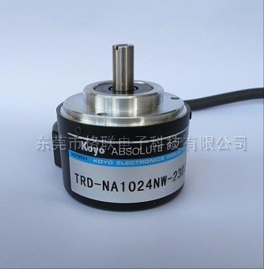 光洋編碼器TRD-NA1024NW