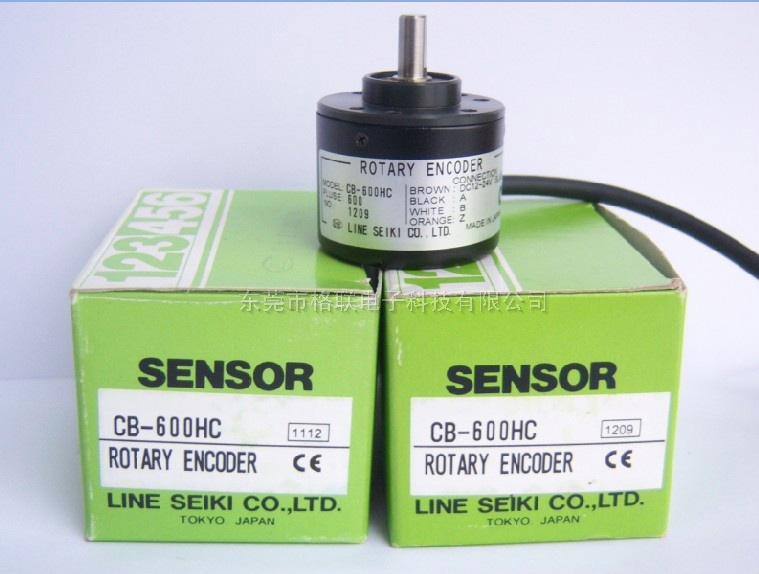 莱茵编码器CB-600HC