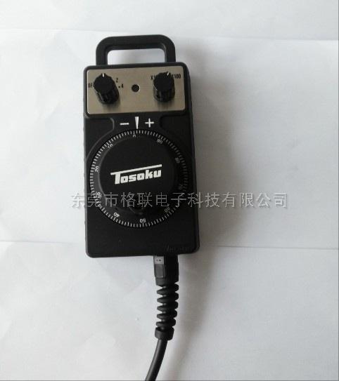 东测(TOSOKU)电子手轮