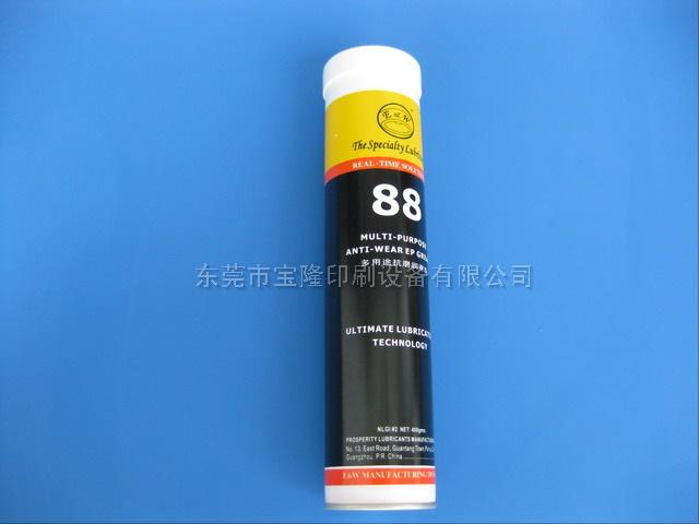 EW88多用途抗磨润滑脂
