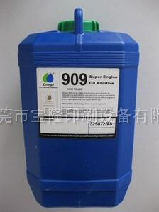 亞米茄909 超級引擎潤滑油添加劑