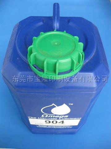 亞米茄904 超濃縮工業潤滑油添加劑