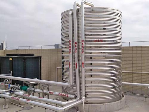 空氣能熱泵中央供熱水系統