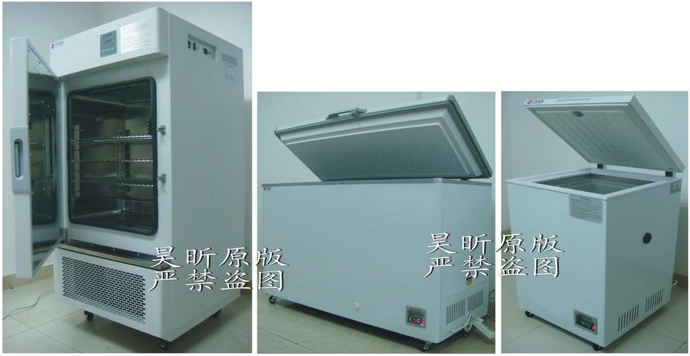 -60度低温实验冰箱