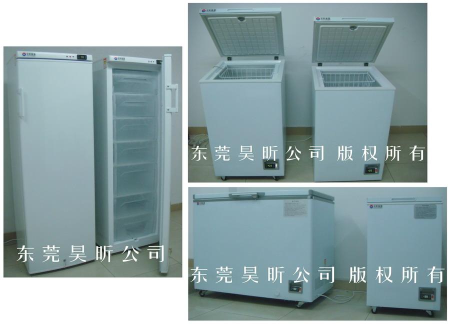 零下30度工业冰柜