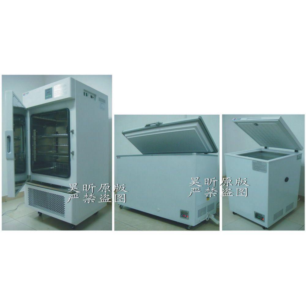 -40度工業冷凍箱
