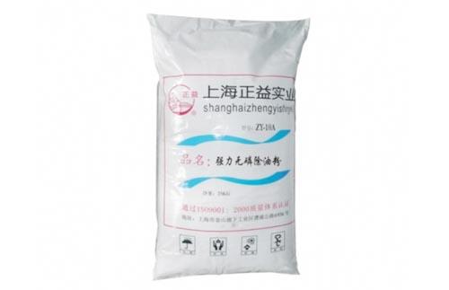 ZY-10A強力無磷除油粉