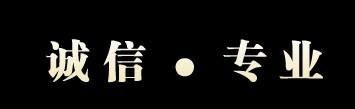 乐博乐器广东东莞琴行乐器批发中心 - 广东东莞乐博琴行 - 东莞乐博琴行
