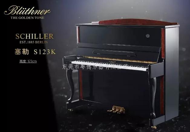 博兰斯勒-塞勒系列钢琴